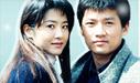 韓国ドラマ,恐れない愛