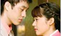 韓国ドラマ,千年の愛