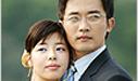 韓国ドラマ,天女と詐欺師