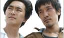韓国ドラマ,嵐の中へ