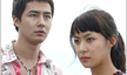 韓国ドラマ,バリでの出来事