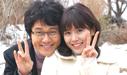 韓国ドラマ,恋愛時代