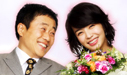 韓国ドラマ,101回目のプロポーズ