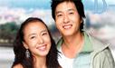 韓国ドラマ,プラハの恋人