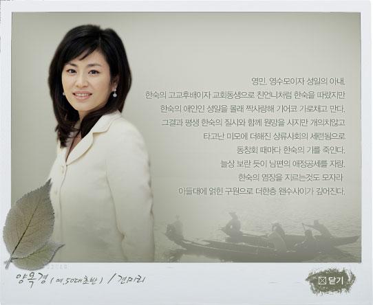 Golden Bride/ Cô dâu Hoàng Kim [Tập 63 End]