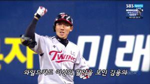 [KBO] 분위기 탄 LG, 준PO 1차전 승리