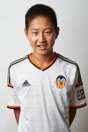 '이강인 첫 발탁', U-18 대표팀 명단 발표