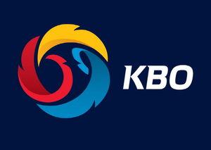 KBO, 야구 대표팀 감독 24일 선임…도쿄올림픽까지 임기