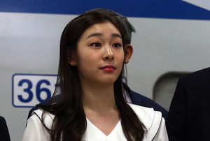 '피겨여왕' 김연아