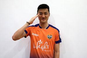 [K리그] '강원 토박이' 김오규, 전역 후 강원FC 복귀