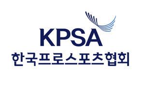 야구 넥센·축구 서울, 프로구단 성과 평가 최고 등급