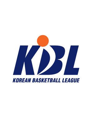 KBL 외국인 드래프트 7월 개최…NBA 경력자 32명