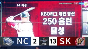 [KBO] '최정 250홈런' SK, NC 13-6 대파