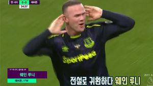 [EPL 핫랭킹-2R] '루니 통산 200골…팀 구한 해결사들'