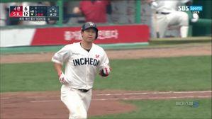 [KBO] 최정, 46호 홈런…SK소속 최다 홈런 신기록