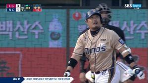 [KBO] NC '이호준 끝내기 홈런' LG에 4-3 역전승