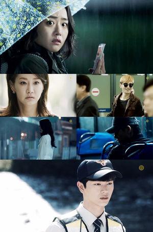 SBS 새 수목극 '마을-아치아라의 비밀', 으스스한 2차 티저 영상 공개