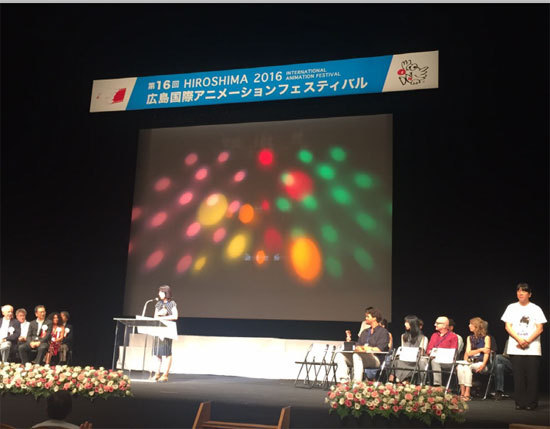 히로시마 국제 애니메이션 페스티벌 그랑프리 수상식 장면