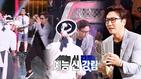 [영상] 꽹과리 신 내린 탁재훈, 흥 폭발!