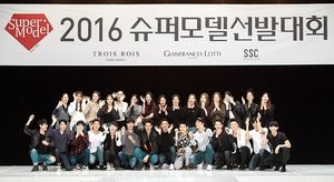 [슈퍼모델] 뚜아후아 주얼리, '2016 SBS 슈퍼모델선발대회' 공식 스폰서 활동