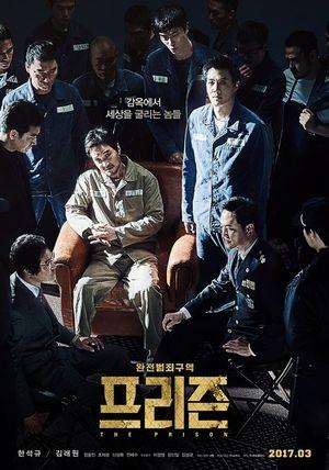 '프리즌', 정상 굳히기…'미녀와 야수' 이틀 연속 제압