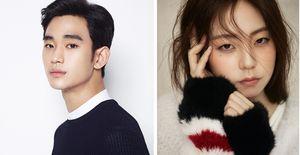 """키이스트 측 """"김수현-안소희 결혼설? 법적조치 할 것"""""""