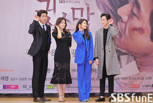 [E포토]SBS 월화드라마 '귓속말' 많이 사랑해주세요~