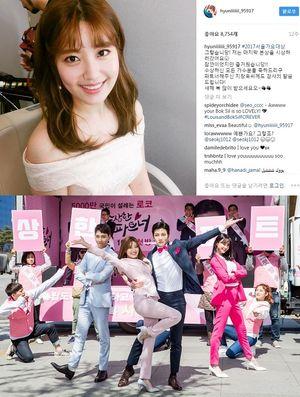 '수상한 파트너' 남지현, 1월부터 출연 예고? SNS 글 화제