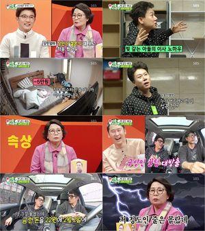 '金→日 자리이동 성공'…미우새, 역대 최고 시청률