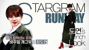 '스타그램2' 정윤기가 제안하는 '리얼 트렌치 코트룩'
