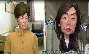 '캐리돌뉴스' 윤선 씨, GH에게