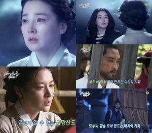 """""""송승헌 살릴 방법 있다""""…사임당 현대 이영애, 조선 이영애 만남"""