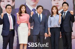 [E화보]SBS '2017 국민의 선택' 선거방송 파이팅!