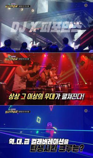 SBS 'DJ쇼 트라이앵글', AOMG 박재범 비보이로 출격 기대만발