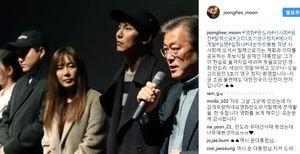 배우 문정희가 SNS에 문재인 대통령 사진을 올린 까닭은?