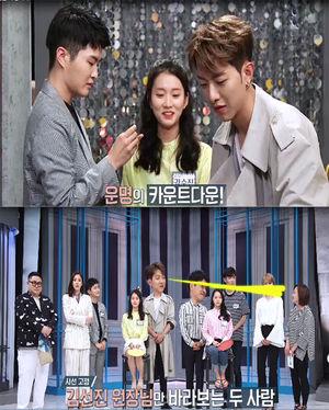 '스타그램2' 이정신, '뷰알못' 아니었네요…방탈출 신공