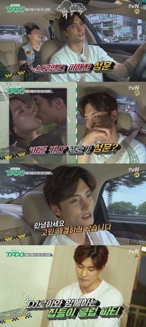 """대세배우 성훈 '택시' 탑승 """"이사한 집 공개, 재밌게 봐주시길"""""""