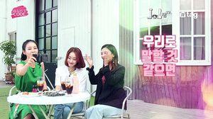 네이버 TV 웹예능 'BEAUTY`S CODE' 7월 3일 첫 선... 서효림-김정민-루나 출연