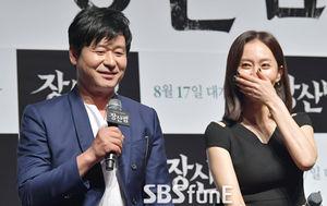 [E포토]박혁권, 미스코리아 아내 가문의 영광