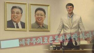 """[인터뷰] '그알' 도준우 PD """"웜비어 편, 매우 민감하고 위험한 취재였다"""""""