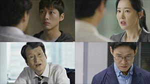 '조작' 남궁민-엄지원-문성근-유준상, 차례로 '최고의 1분' 주인공