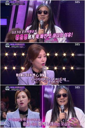 """판듀2 박완규, 장윤정 판듀 도전""""암수술한 父에 힘되고 싶었다"""""""