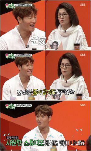 """""""윤은혜와 결혼할 수 있잖아""""…미운우리새끼 김종국, 진땀 뻘뻘"""
