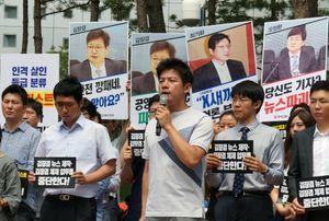 '무한도전' 김태호PD도 동참…MBC, 5년만에 총파업 앞둬