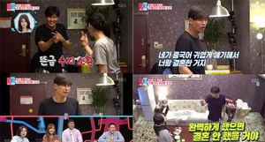 '동상이몽' 우블리의 한국어 완전 정복기