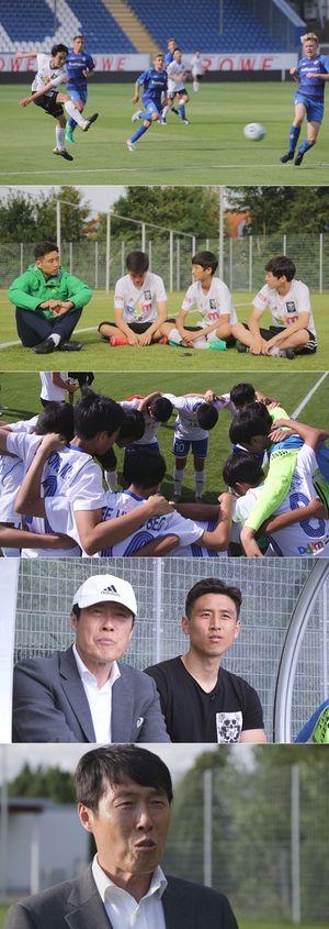 '영재발굴단' 차범근-구자철-지동원, 축구 꿈나무들 위한 특급 멘토링!