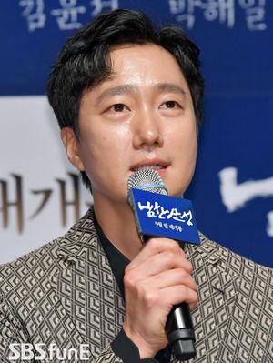 '남한산성' 박해일