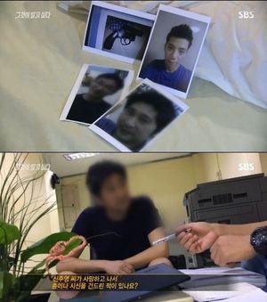 """[인터뷰] '그알' 이큰별 PD """"필리핀 총기사건, 용의자 하루빨리 송환되어야"""""""
