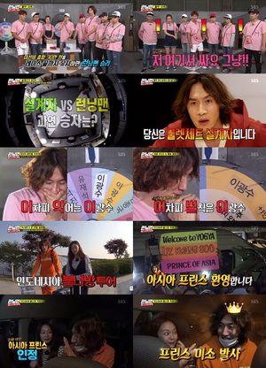 """""""이광수, 美친 존재 재확인""""…런닝맨, 동시간대 시청률 수성"""