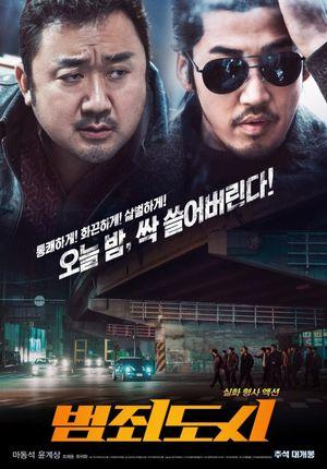 '범죄도시' 500만 눈앞…역대 청불 흥행 6위